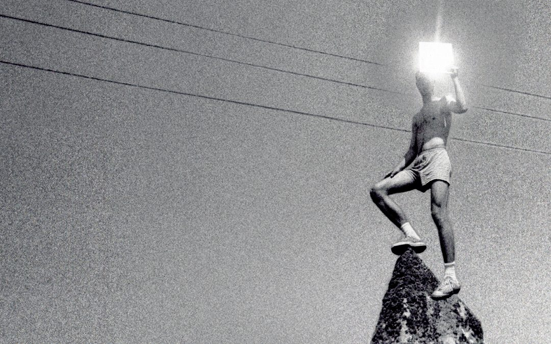 SdW #88 Mount Kimbie – Marilyn